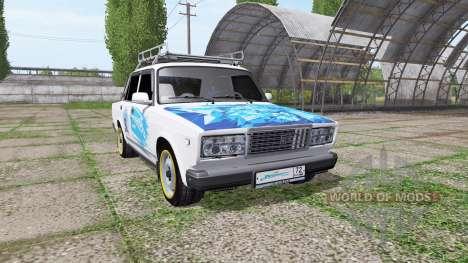 LADA Жигули (2107) Зенит для Farming Simulator 2017