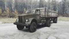 ГАЗ 63П для MudRunner