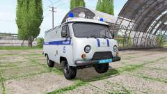 УАЗ 3909 Полиция