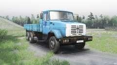 ЗиЛ 133Г40