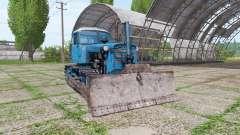 ДТ 75М Казахстан v1.2