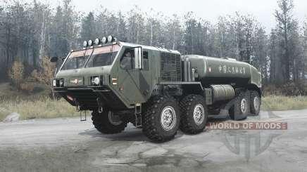 Oshkosh HEMTT (M977) China для MudRunner