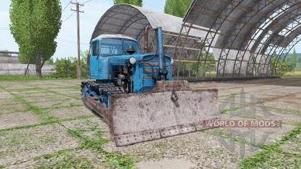 ДТ 75М Казахстан v1.2 для Farming Simulator 2017