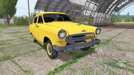 ГАЗ 21 Волга такси для Farming Simulator 2017