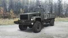 ГАЗ 3308 Садко v3.0
