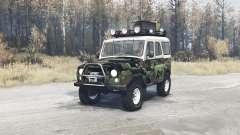 УАЗ 469 Трофи