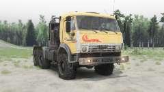 КамАЗ 53504 v1.5