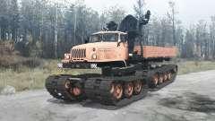 Урал 5920 для MudRunner