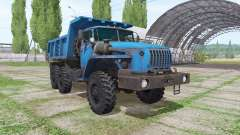 Урал 4320-1151-41 v1.1
