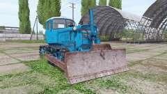ДТ 75М Казахстан v1.0.0.3