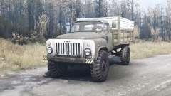 ГАЗ 53 4x4