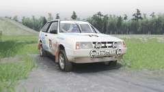 ВАЗ 2108 ралли для Spin Tires