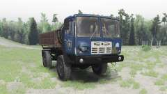 КАЗ 4540 Колхида v1.1