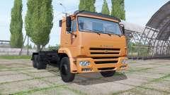 КАМАЗ 658667