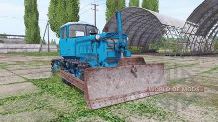 ДТ 75М Казахстан v1.0.0.3 для Farming Simulator 2017