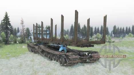 Урал-5920 для Spin Tires