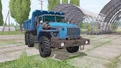 Урал 4320-1151-41