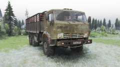КамАЗ 43101