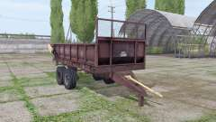 РОУ 6 v1.0.0.1 для Farming Simulator 2017