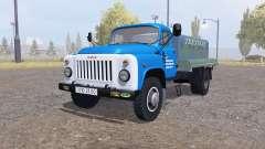 ГАЗ 53 Техуход