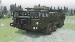 МАЗ 5247Г 9К72 Эльбрус