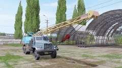 КрАЗ 257 К-162М