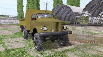 ГАЗ 63 1948 для Farming Simulator 2017