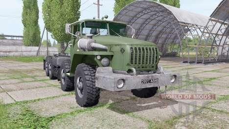 Урал 6614 мультилифт для Farming Simulator 2017