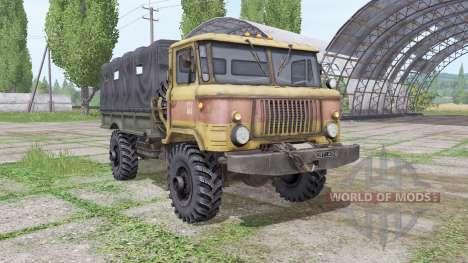 ГАЗ 66 для Farming Simulator 2017