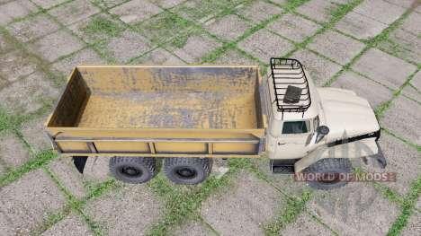 Урал 5557 v2.0 для Farming Simulator 2017