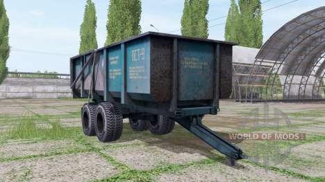 ПСТ 9 v1.1 для Farming Simulator 2017