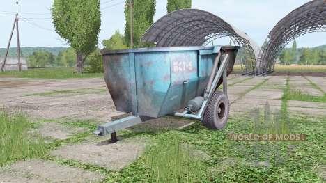 ПСТ 6 для Farming Simulator 2017