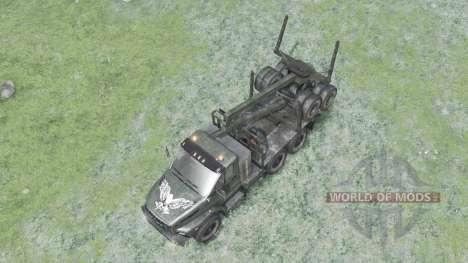 Урал Next (4320-6951-70) 2015 для Spin Tires