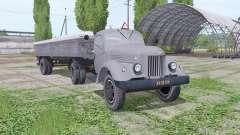ЗиЛ ММЗ 164Н 1958 для Farming Simulator 2017