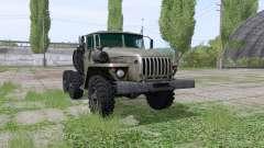 Урал 4420 1980