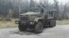 КрАЗ 64372