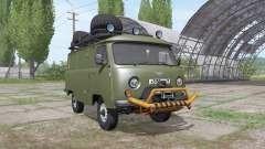 УАЗ 3741 1985