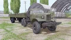 ЗиЛ 157КДВ 1978