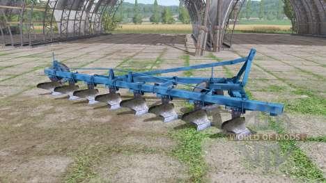 ПЛН 8-35 для Farming Simulator 2017