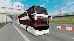 Setra S 431 DT 2003 для Euro Truck Simulator 2