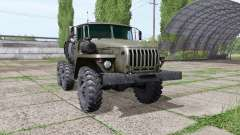 Урал 4420 для Farming Simulator 2017