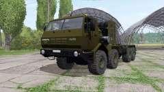 КрАЗ 6316