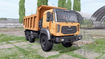 Урал 5557-82М для Farming Simulator 2017