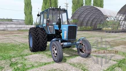 МТЗ 80Л Беларус для Farming Simulator 2017