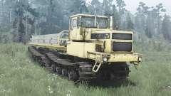 БТ361А-01 Тюмень для MudRunner