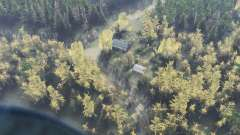 Поездка на речку Олёнка 3