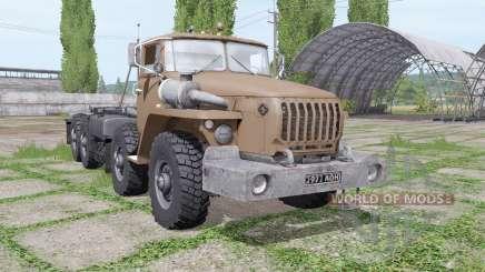 Урал 6614 мультилифт v2.0 для Farming Simulator 2017