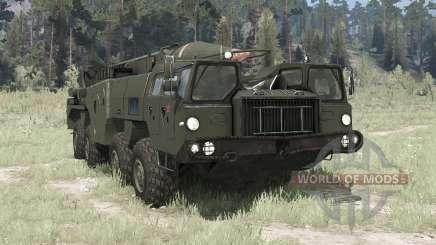 МАЗ 5247Г 9К72 Эльбрус для MudRunner