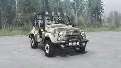 УАЗ 3150