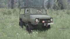 ЛуАЗ 969M